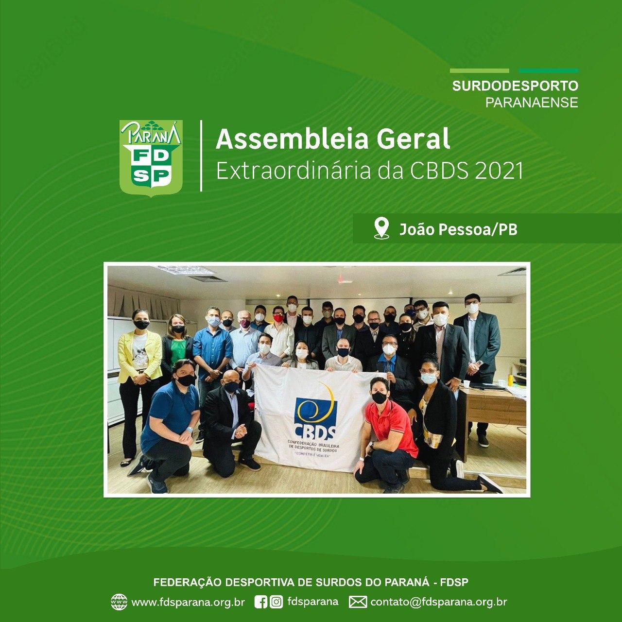 Assembelia