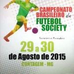 Brasileiro de FutSete 2015